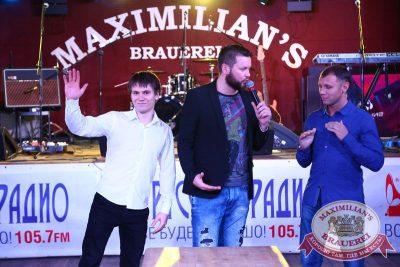 Похмельные вечеринки: вылечим всех! 3 января 2016 - Ресторан «Максимилианс» Екатеринбург - 05