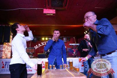 Похмельные вечеринки: вылечим всех! 3 января 2016 - Ресторан «Максимилианс» Екатеринбург - 06