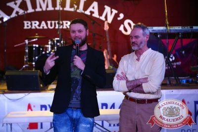 Похмельные вечеринки: вылечим всех! 3 января 2016 - Ресторан «Максимилианс» Екатеринбург - 08