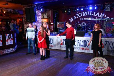 Похмельные вечеринки: вылечим всех! 3 января 2016 - Ресторан «Максимилианс» Екатеринбург - 10