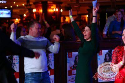 Похмельные вечеринки: вылечим всех! 3 января 2016 - Ресторан «Максимилианс» Екатеринбург - 11