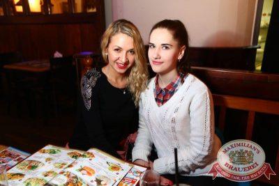 Похмельные вечеринки: вылечим всех! 3 января 2016 - Ресторан «Максимилианс» Екатеринбург - 17