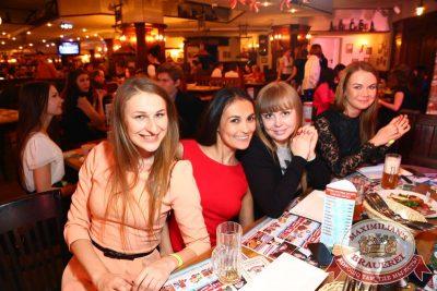 Похмельные вечеринки: вылечим всех! 3 января 2016 - Ресторан «Максимилианс» Екатеринбург - 20