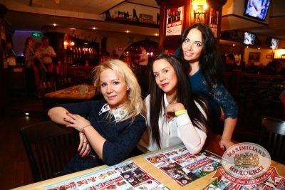 Похмельные вечеринки: вылечим всех! 3 января 2016 - Ресторан «Максимилианс» Екатеринбург - 24