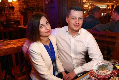 Похмельные вечеринки: вылечим всех! 3 января 2016 - Ресторан «Максимилианс» Екатеринбург - 25