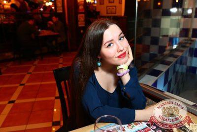 Похмельные вечеринки: вылечим всех! 3 января 2016 - Ресторан «Максимилианс» Екатеринбург - 27