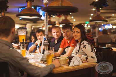Оздоровительные вечеринки в «Максимилианс», 1 января 2014 - Ресторан «Максимилианс» Екатеринбург - 06