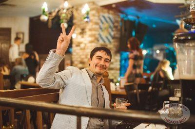 Оздоровительные вечеринки в «Максимилианс», 1 января 2014 - Ресторан «Максимилианс» Екатеринбург - 07