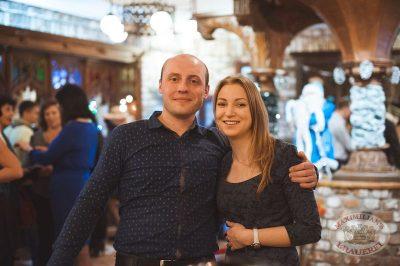 Оздоровительные вечеринки в «Максимилианс», 1 января 2014 - Ресторан «Максимилианс» Екатеринбург - 08