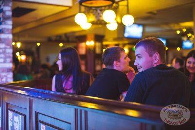 Оздоровительные вечеринки в «Максимилианс», 1 января 2014 - Ресторан «Максимилианс» Екатеринбург - 11