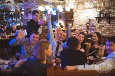 Оздоровительные вечеринки в «Максимилианс», 1 января 2014 - Ресторан «Максимилианс» Екатеринбург - 13