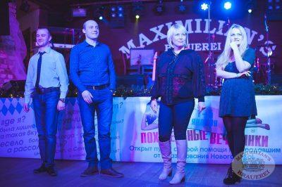 Оздоровительные вечеринки в «Максимилианс», 1 января 2014 - Ресторан «Максимилианс» Екатеринбург - 15