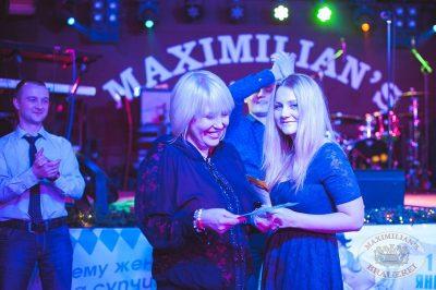 Оздоровительные вечеринки в «Максимилианс», 1 января 2014 - Ресторан «Максимилианс» Екатеринбург - 17