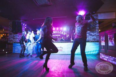 Оздоровительные вечеринки в «Максимилианс», 1 января 2014 - Ресторан «Максимилианс» Екатеринбург - 19