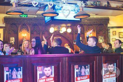 Оздоровительные вечеринки в «Максимилианс», 1 января 2014 - Ресторан «Максимилианс» Екатеринбург - 20