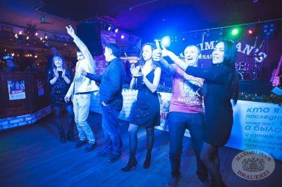 Оздоровительные вечеринки в «Максимилианс», 1 января 2014 - Ресторан «Максимилианс» Екатеринбург - 23