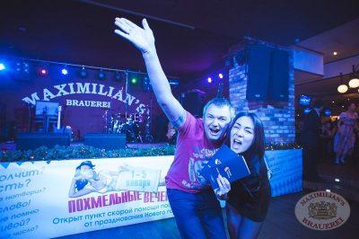 Оздоровительные вечеринки в «Максимилианс», 1 января 2014 - Ресторан «Максимилианс» Екатеринбург - 24