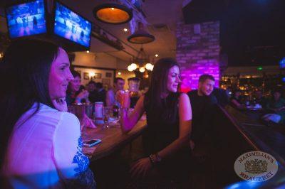 Оздоровительные вечеринки в «Максимилианс», 1 января 2014 - Ресторан «Максимилианс» Екатеринбург - 26