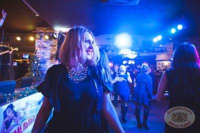 Оздоровительные вечеринки в «Максимилианс», 1 января 2014 - Ресторан «Максимилианс» Екатеринбург - 27
