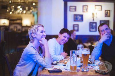 Оздоровительные вечеринки в «Максимилианс», 1 января 2014 - Ресторан «Максимилианс» Екатеринбург - 28