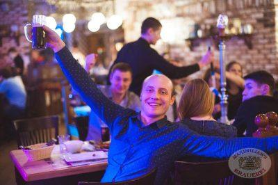 Оздоровительные вечеринки в «Максимилианс», 1 января 2014 - Ресторан «Максимилианс» Екатеринбург - 30