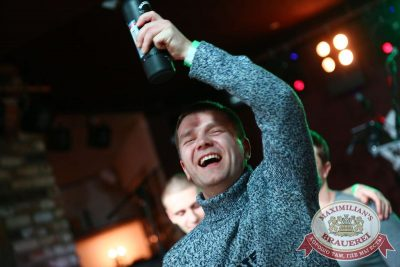 Презентация Premium Maximilian's Vodka, 20 февраля 2015 - Ресторан «Максимилианс» Екатеринбург - 01