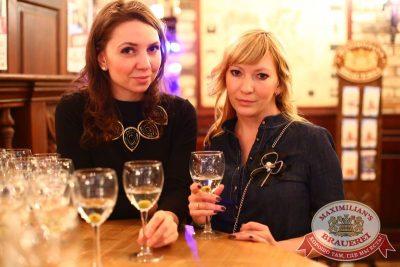 Презентация Premium Maximilian's Vodka, 20 февраля 2015 - Ресторан «Максимилианс» Екатеринбург - 05