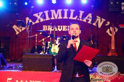 Презентация Premium Maximilian's Vodka, 20 февраля 2015 - Ресторан «Максимилианс» Екатеринбург - 09