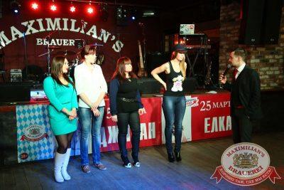 Презентация Premium Maximilian's Vodka, 20 февраля 2015 - Ресторан «Максимилианс» Екатеринбург - 12