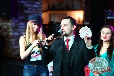 Презентация Premium Maximilian's Vodka, 20 февраля 2015 - Ресторан «Максимилианс» Екатеринбург - 13