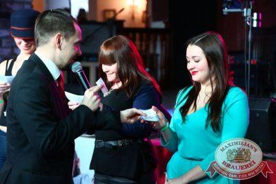 Презентация Premium Maximilian's Vodka, 20 февраля 2015 - Ресторан «Максимилианс» Екатеринбург - 14