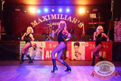 Презентация Premium Maximilian's Vodka, 20 февраля 2015 - Ресторан «Максимилианс» Екатеринбург - 15