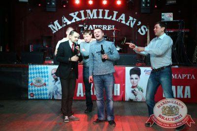 Презентация Premium Maximilian's Vodka, 20 февраля 2015 - Ресторан «Максимилианс» Екатеринбург - 16