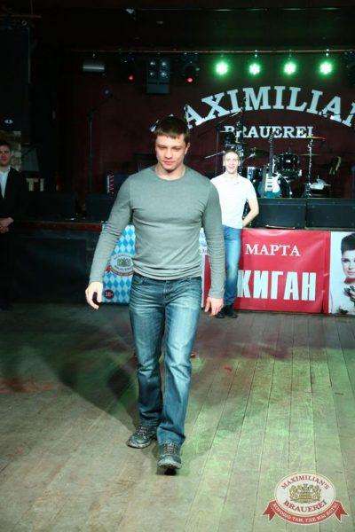 Презентация Premium Maximilian's Vodka, 20 февраля 2015 - Ресторан «Максимилианс» Екатеринбург - 19