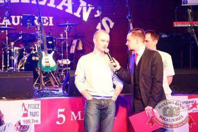 Презентация Premium Maximilian's Vodka, 20 февраля 2015 - Ресторан «Максимилианс» Екатеринбург - 22