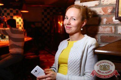 Презентация Premium Maximilian's Vodka, 20 февраля 2015 - Ресторан «Максимилианс» Екатеринбург - 29