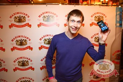 Презентация водки «Максимилианс», 26 апреля 2014 - Ресторан «Максимилианс» Екатеринбург - 04