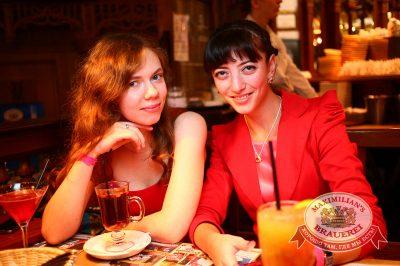 Презентация водки «Максимилианс», 26 апреля 2014 - Ресторан «Максимилианс» Екатеринбург - 10