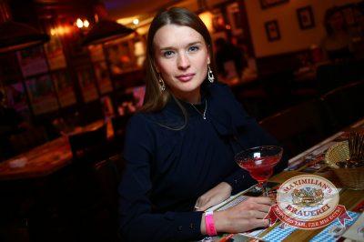 Презентация водки «Максимилианс», 26 апреля 2014 - Ресторан «Максимилианс» Екатеринбург - 12