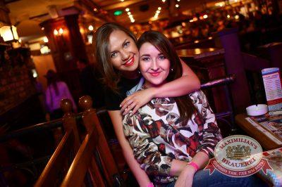 Презентация водки «Максимилианс», 26 апреля 2014 - Ресторан «Максимилианс» Екатеринбург - 17