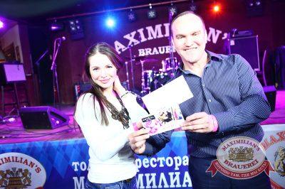 Презентация водки «Максимилианс», 26 апреля 2014 - Ресторан «Максимилианс» Екатеринбург - 26