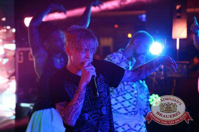Quest Pistols, 17 апреля 2014 - Ресторан «Максимилианс» Екатеринбург - 02