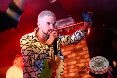 Quest Pistols, 17 апреля 2014 - Ресторан «Максимилианс» Екатеринбург - 03