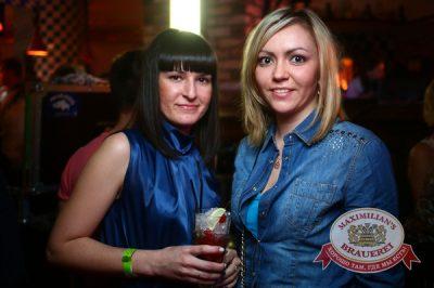 Quest Pistols, 17 апреля 2014 - Ресторан «Максимилианс» Екатеринбург - 14