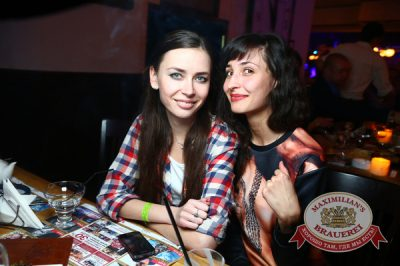 Quest Pistols, 17 апреля 2014 - Ресторан «Максимилианс» Екатеринбург - 16