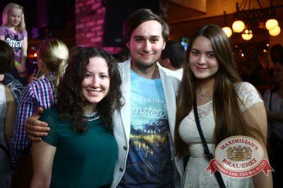 Quest Pistols, 17 апреля 2014 - Ресторан «Максимилианс» Екатеринбург - 27