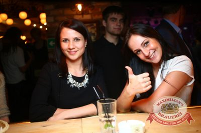 Quest Pistols, 17 апреля 2014 - Ресторан «Максимилианс» Екатеринбург - 30