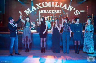 Международный женский день, 8 марта 2013 - Ресторан «Максимилианс» Екатеринбург - 07