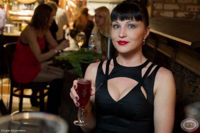 Международный женский день, 8 марта 2013 - Ресторан «Максимилианс» Екатеринбург - 17