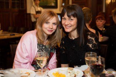 Международный женский день, 8 марта 2013 - Ресторан «Максимилианс» Екатеринбург - 18
